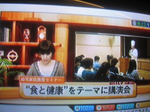 早速、夕方以降のニュースコーナーで、何度も紹介して頂きました