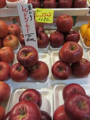 「レッドゴールド」は、とても美味しいリンゴです