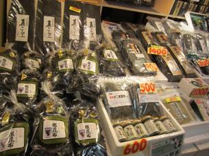 函館は、「昆布」の名産地です