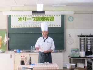 水産食品科の3年生を対象に「オリーブ料理教室」を開催させて頂きました