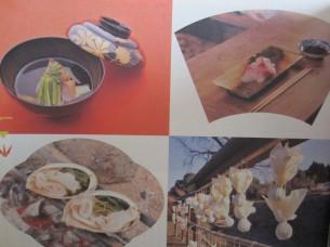 素晴らしい加賀の伝統料理がたくさん登場するのは圧巻ですよ