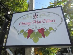 高級ワインの品揃えが素晴らしいお店です