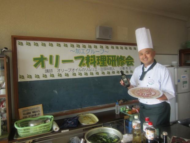 天草市内の加工グループさんを対象に「オリーブオイル料理教室」を開催させて頂きました