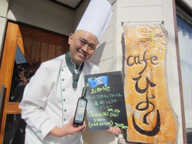 天草市内の「カフェひより」さんを会場に「オリーブトークサロン」を開催させて頂きました