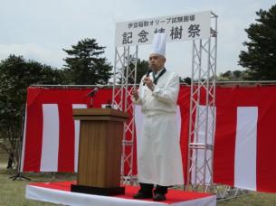 0稲取植樹祭02