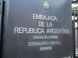0アルゼンチン大使館12