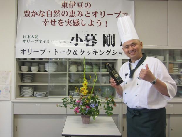 0稲取教室01