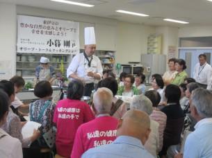 0稲取教室08