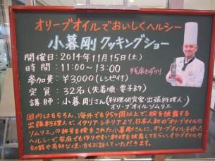 0カタログ大阪03