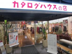 0カタログ大阪04