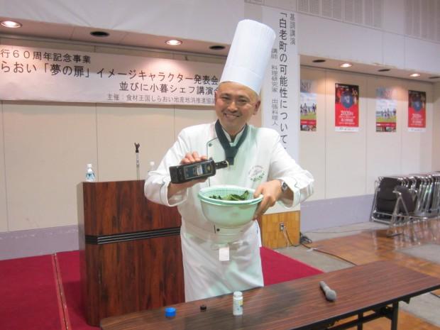 0鍋田07